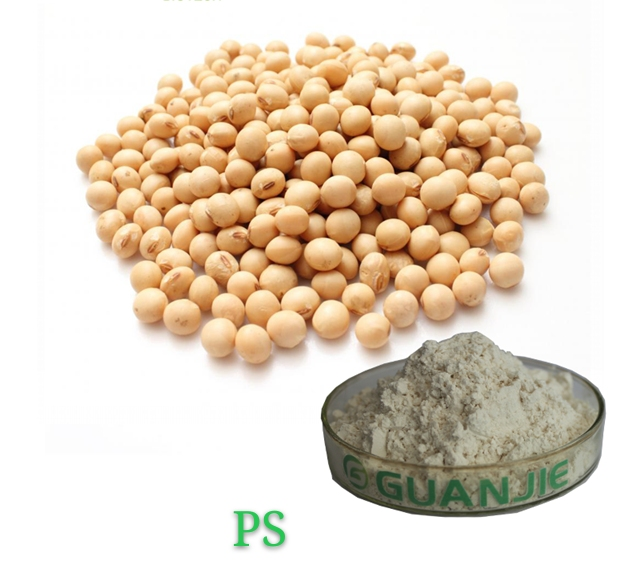 Phosphatidylserine (ps)